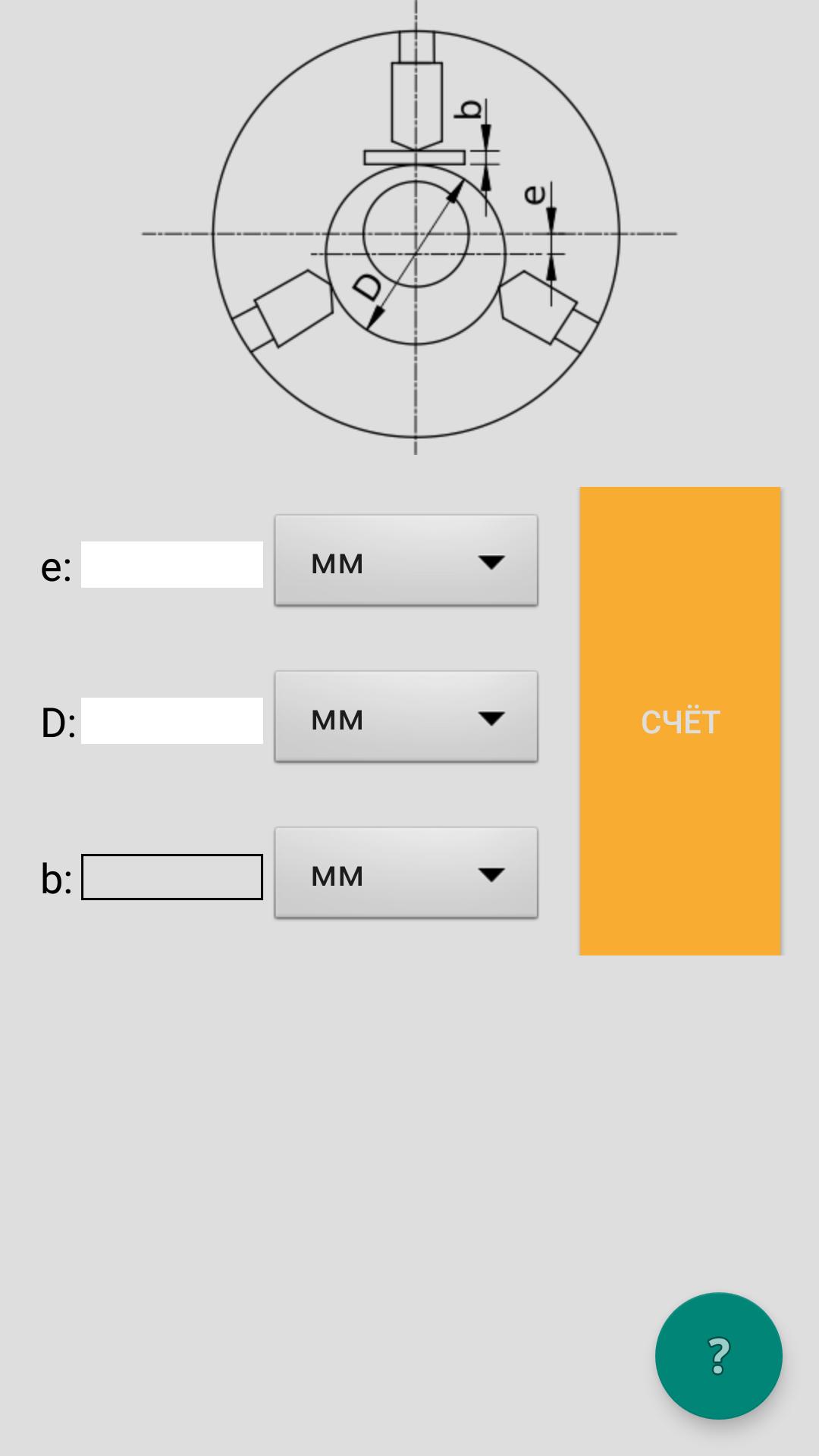 https://hot-chip.com/pics/ChipTip2/ru_cam.png