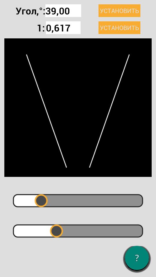 https://hot-chip.com/pics/ChipTip2/ru_protractor.png
